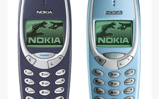 Nokia 3310 dark blue and light blue