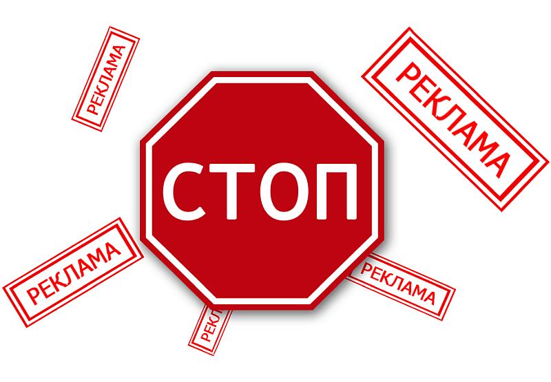 Пользовательский фильтр (правила) для блокировщиков рекламы - AdGuard, uBlock Origin и других