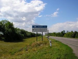 Поворот на Куцовку