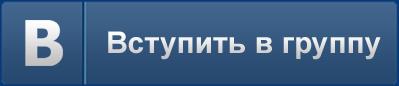 vkontakte_public